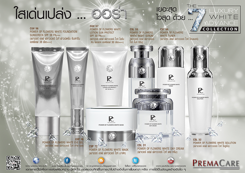 7 LUXURY WHITE ADVANCE COLLECTION