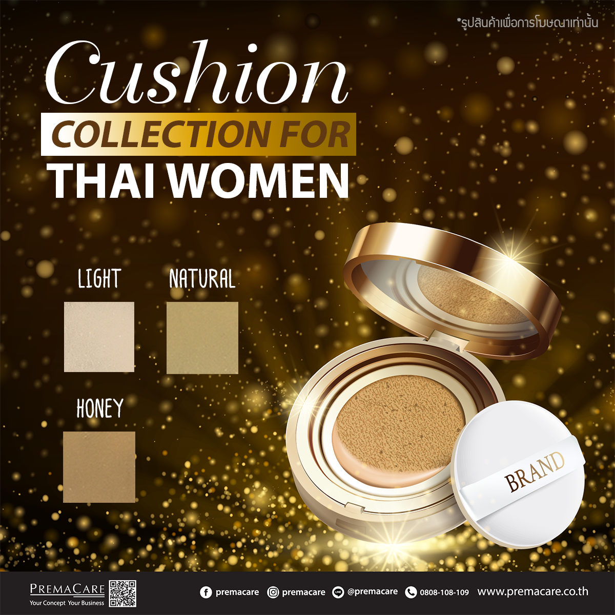 CUSHION COLLECTION FOR THAI WOMEN