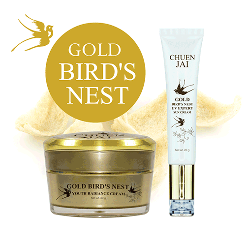 GOLD BIRDS NEST