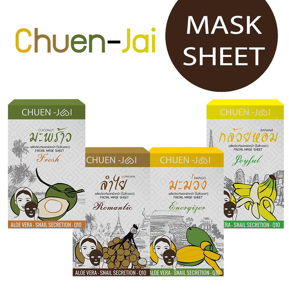 CHUEN - JAI MASKSHEET  (芳香 面膜)