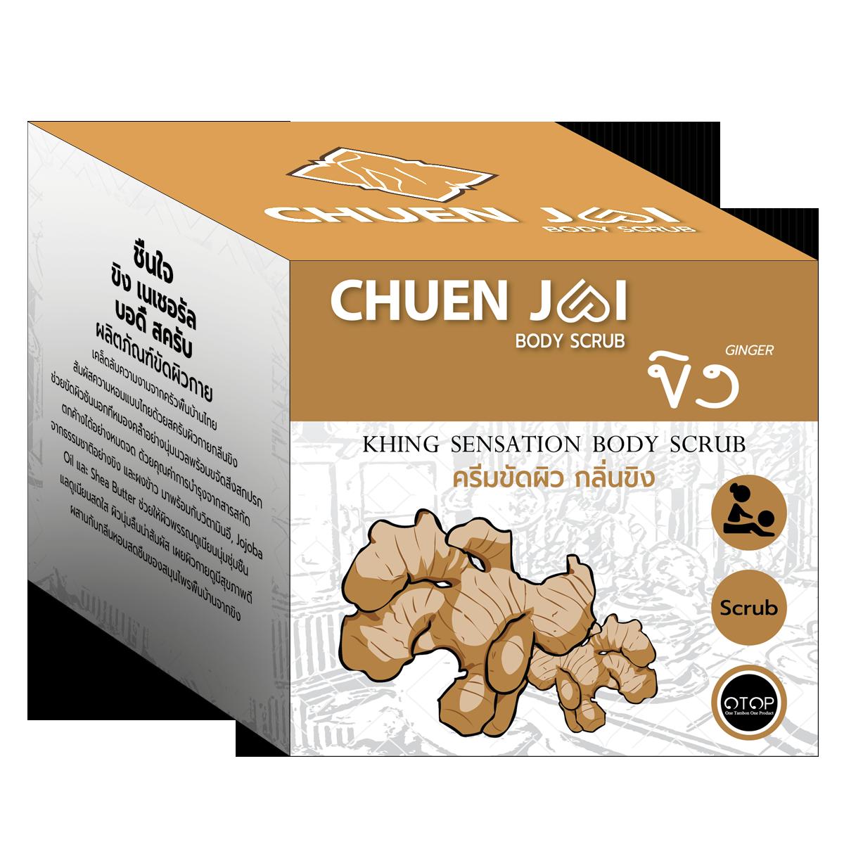 XBD 193 CHUEN JAI KHING NATURAL BODY SCRUB
