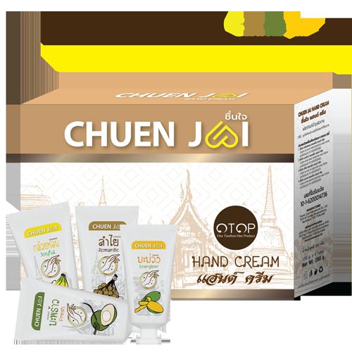 HAND CREAM SERIES 1 (護手霜系列 1)