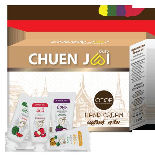 HAND CREAM SERIRES 2 (護手霜系列 2)