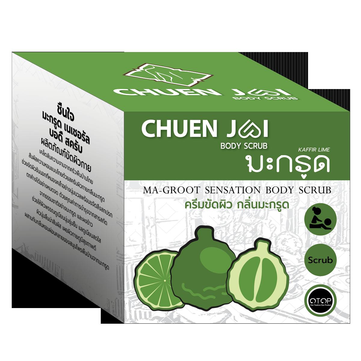 XBD 192 CHUEN JAI MAGROOT NATURAL BODY SCRUB