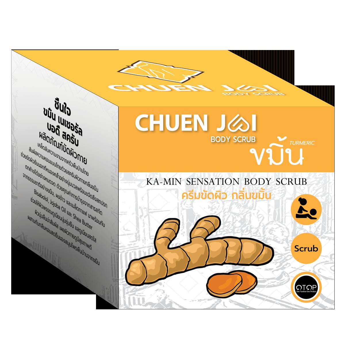 XBD 195 CHUEN JAI KAMIN NATURAL BODY SCRUB